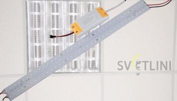 Комплект для переробки растрових світильників