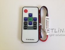 RGB Контроллер SVT 02