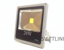 Прожектор 20Вт - 175х173х47мм - IP66