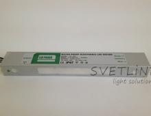 Блок питания SVT  30W