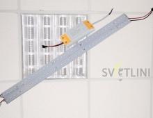 Комплект линеек SMD 2835 для замены тубов 14W