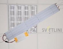 Комплект линеек SMD 2835 для замены тубов 28W