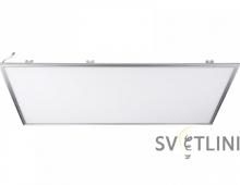 Светодиодная Led панель - 1200х600 мм 72 Вт