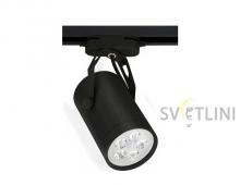 Трековый светильник 5 ВТ