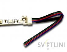 Коннектор, 10 mm ,RGB с проводом