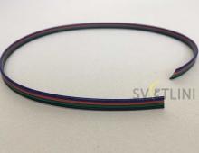 Провод для RGB ленты