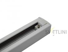 Шинопровод для инсталяции трековый светильников 1 метр