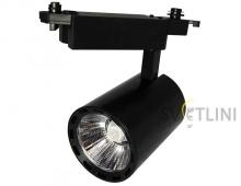 Трековый светильник 30 ВТ